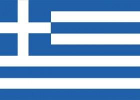 Oficina en Grecia